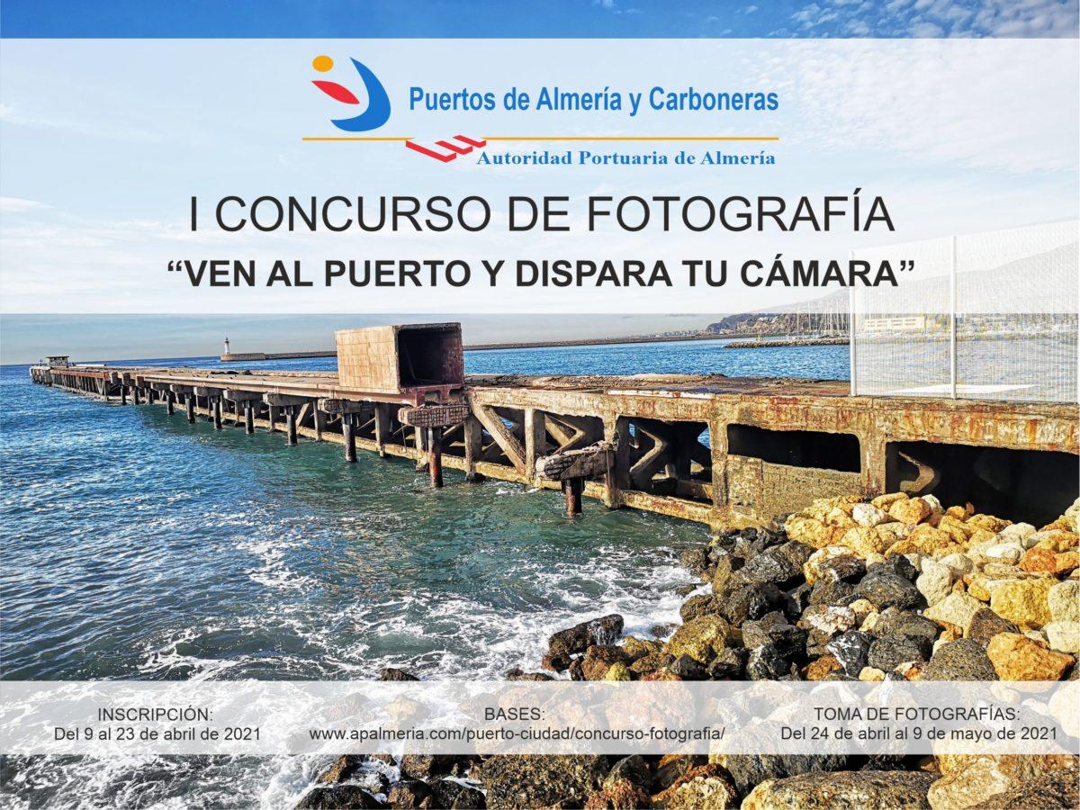 Cartel anunciador del Concurso de Fotografía de la Autoridad Portuaria