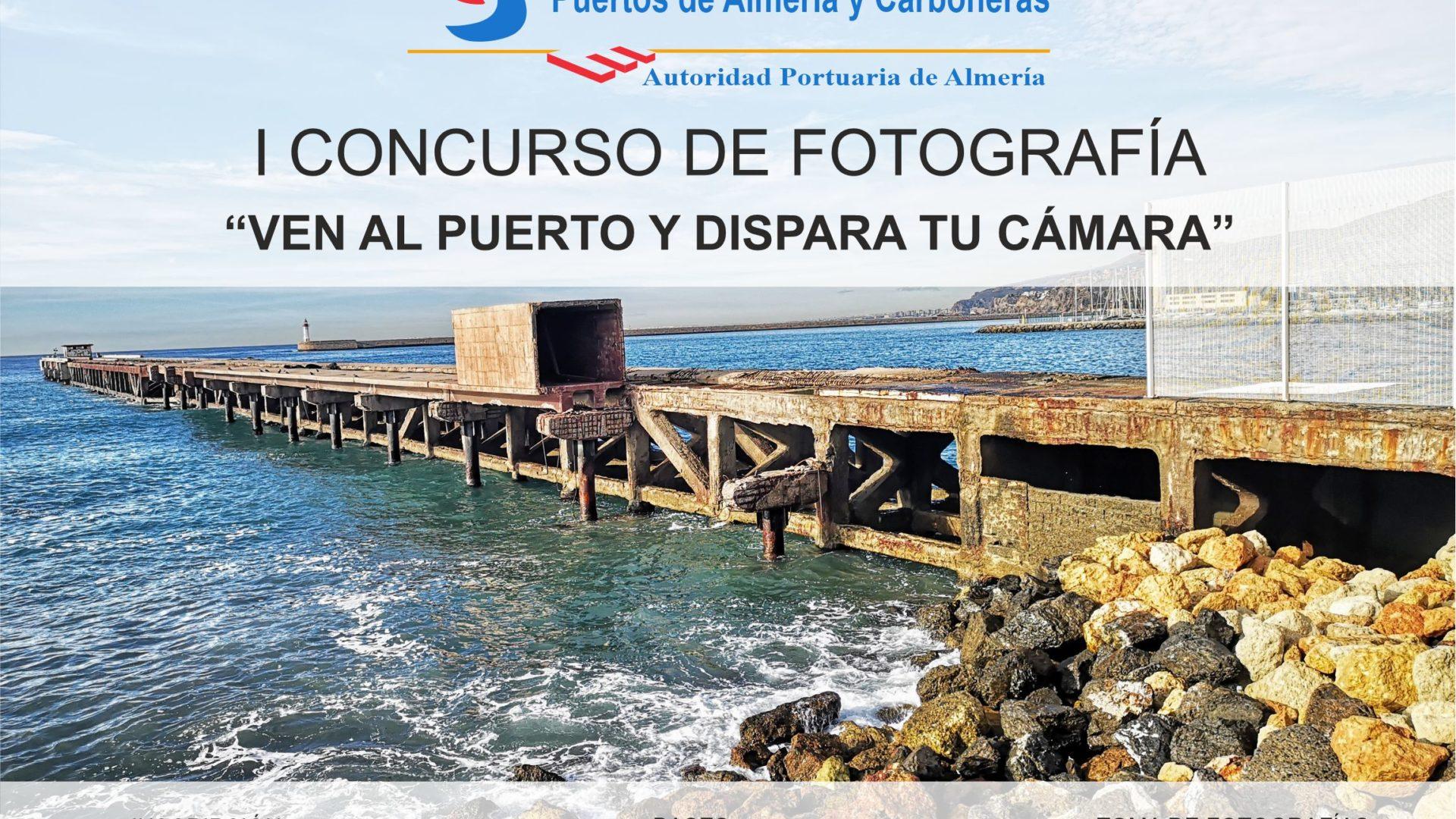 Autoridad Portuaria de Almería